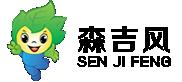 森吉logo
